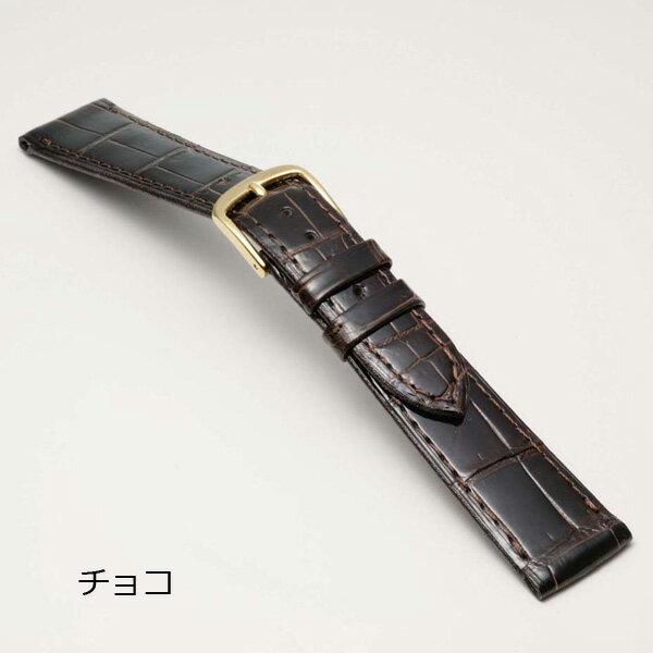 時計 ベルト 時計ベルト 腕時計ベルト 時計バンド 時計 バンド 腕時計バンド バンビ グレーシャス クロコ ツヤあり メンズ 16mm 17mm 18mm 19mm BWA212