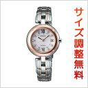 セイコー エクセリーヌ SEIKO EXCELINE 電波 ソーラー 電波時計 腕時計 レディース SWCW124 【お取り寄せ商品】