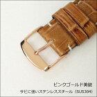 ピンクゴールド美錠尾錠ステンレス製時計ベルト時計バンドバンビ【DM便のみ送料無料】【ZB289】