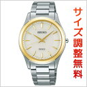セイコー ドルチェ SEIKO DOLCE ソーラー 腕時計 ペアウォッチ メンズ SADL014