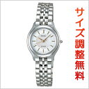 セイコー エクセリーヌ クオーツ レディース SWDL099 SEIKO DOLCE&EXCELINE 腕時計 マザーオブパール