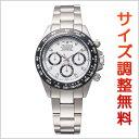 テクノス メンズ 腕時計 TECHNOS TSM411TW クロノグラ...
