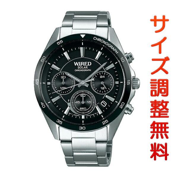 セイコー ワイアード ニュースタンダード ソーラー クロノグラフ AGAD087 SEIKO 腕時計 時計 【お取り寄せ商品】