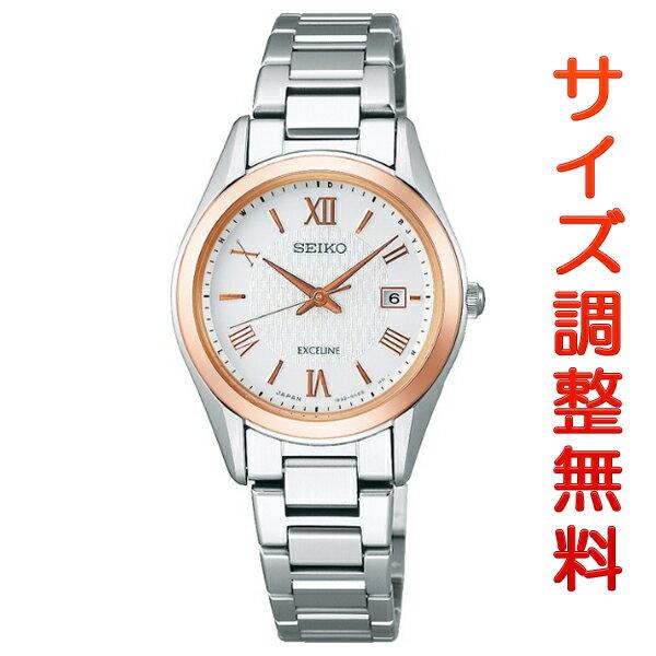 セイコー エクセリーヌ SEIKO EXCELINE 電波 ソーラー 電波時計 腕時計 レディス ペアウォッチ SWCW150 【お取り寄せ商品】