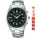 セイコー セレクション SEIKO SELECTION 電波ソーラー ワールドタイム 腕時計 メンズ SBTM273 正規品