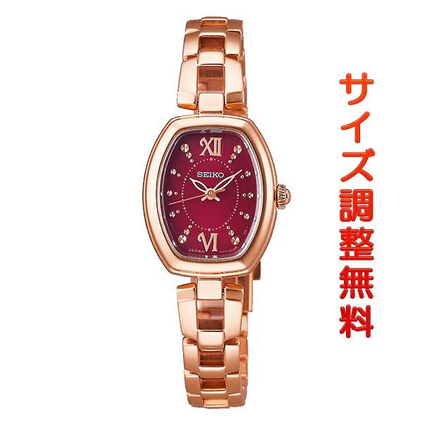 セイコー セレクション SEIKO SELECTION ソーラー 腕時計 レディース SWFA180