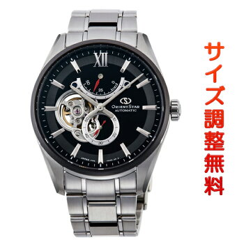 24797a7394 オリエントスターORIENTSTAR腕時計メンズ自動巻き機械式コンテンポラリーCONTEMPORALYスリムスケルトンRK-HJ0003B ...