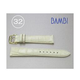時計ベルト 時計バンド アリゲーター ベージュ 20mm 最高級ワニ 特価ベルト GLS230-32 【あす楽】