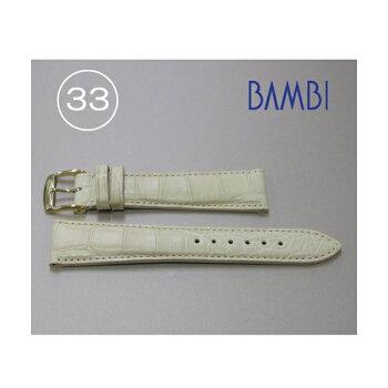 850b0a3413f1 時計ベルト時計バンドアリゲーターベージュ20mm最高級ワニ特価ベルトGLS230-33【 ...
