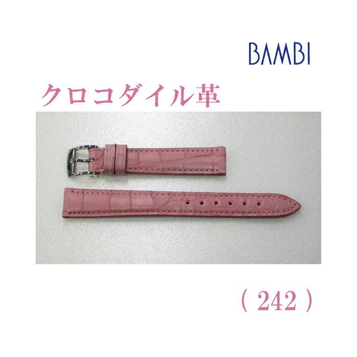 時計ベルト 時計バンド クロコダイル ピンク 14mm 最高級ワニ LLS230-242 【あす楽】