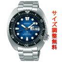 セイコー プロスペックス SEIKO PROSPEX ダイバースキューバ メカニカル 自動巻き Save the Ocean スペシャルエディション 腕時計 メンズ SBDY063