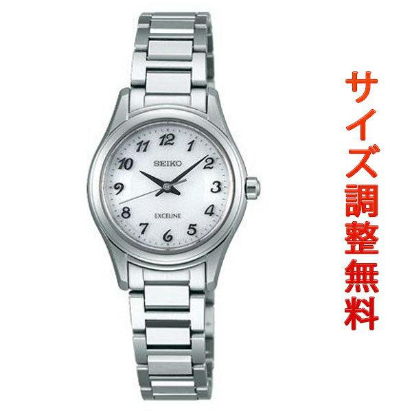 腕時計, レディース腕時計  SEIKO EXCELINE SWCQ093