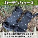 【送料無料】 ガーデンスパイク ...