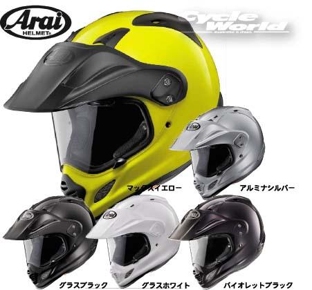 正規品 Arai TOUR-CROSS3(ツアークロス3)単色オフロードヘルメット公道走行可正規品アライMXモトクロスアライヘ