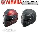 ◇【YAMAHA】YJ-15 ZENITH GF-1 システムヘルメット インナーバイザー付 …