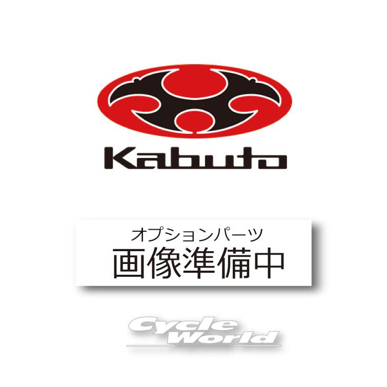 ☆【OGK KABUTO】IBUKI ブレスガードNo.6オプションパーツ 補修パーツ ヘルメット内装【バイク用品】画像