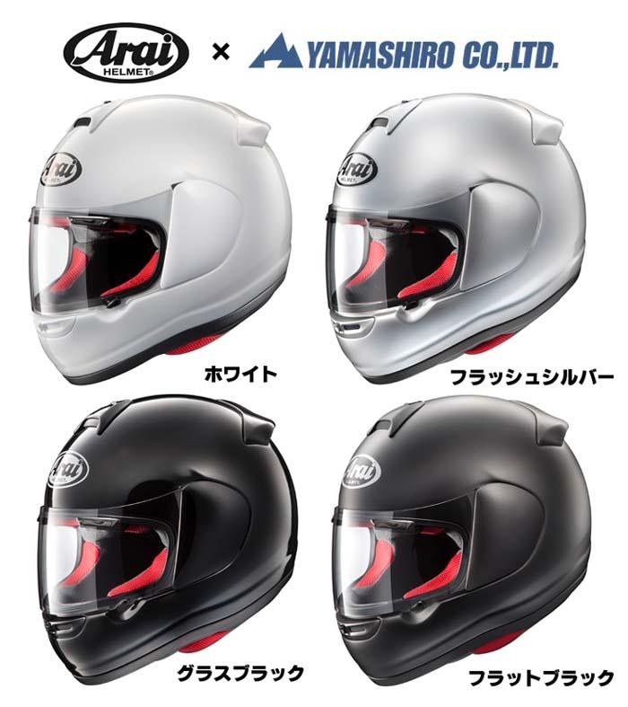 バイク用品, ヘルメット ARAIHR innovation HR