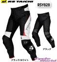 ☆【RSタイチ】RSY828 GMX アロー レザーパンツ ...
