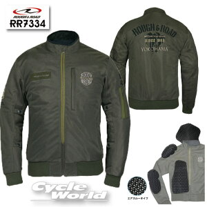 ☆【ROUGH&ROAD】RR7334 《オリーブ》MA-1R メッシュジャケット 春夏ジャケットラフ&ロード メンズ レディース【バイク用品】