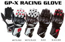 ☆【RSタイチ】NXT053 GP-X レーシンググローブ GP-X RACING GLOVE レース用 手袋 アールエスタイチ RSTAICHI【バイク用品】