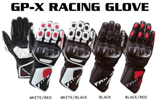 ☆NXT053 GP-X レーシンググローブ GP-X RACING GLOVE レース用 手袋 アールエスタイ...