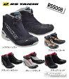 ☆【RS TAICHI】RSS008 ボア ラップ エアー ライディングシューズBOA WRAP AIR RIDING SHOES ライディングブーツ ライディングシューズ  ショートブーツ 靴 RSタイチ アールエスタイチ【バイク用品】