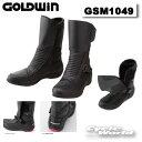 ☆【GOLDWIN】GSM1049 OUT DRYツーリングブーツ防水 ブーツ シューズ 靴 ツーリング ゴールドウィン 【バイク用品】
