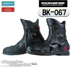 ☆【KOMINE】コミネ  BK-067 プロテクトスポーツショートライディングブーツ BK-067 Protect Sports Short Riding Boots レーシングブーツ レーシングシューズ ツーリング 靴 シューズ 透湿防水【バ