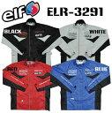 ☆【elf】ELR-3291 Rain Suit レインスーツ レイン ウエア 雨具 カッパ 防水 ...