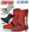☆【SIMPSON】SBC-001 ブーツカバー シンプソン Boots Cover レインシューズ レインブーツ 長靴 シューズカバー カッパ 梅雨対策 雨 防水 レインコート レイン【バイク用品】