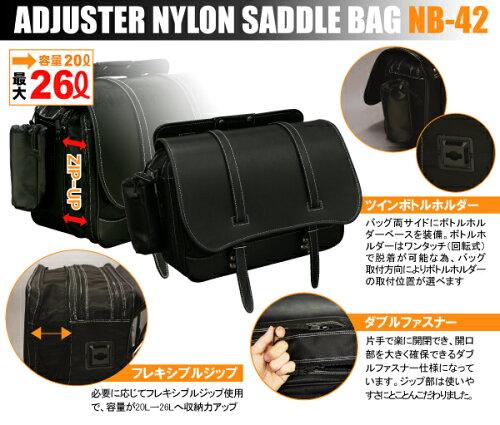 ☆ DEGNER デグナー NB-42 アジャスターナイロンサドルバッグ カラー ブラック ...