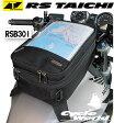 【RS TAICHI】RSB301 ベーシック タンクバッグ(L) .12BASIC TANK BAG(L) .12 RSタイチ アールエスタイチ ツーリング 鞄 バッグ【smtb-k】 【バイク用品】
