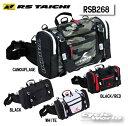 【RS TAICHI】RSB268 ヒップバッグ(L) 容量《10L》HIP BAG(L) ツーリング カバン かばん 鞄 バッグ スポーツバイク RSタイチ アールエスタイチ ウエストバッグ ウエストポーチ【バイク用品】