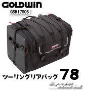 クーポン ツーリングリアバッグ ツーリング シンプル ゴールドウィン バックパッカー