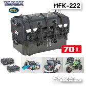 【TANAX】MOTO FIZZ MFK-222  グランドシートバッグ【ブラック】 キャンピングバッグ キャンプバッグ シートバッグ ロングツーリング  タナックス  モトフィズ【smtb-k】 【バイク用品】