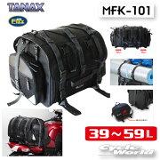 クーポン フィールドシートバッグ タナックス モトフィズ キャンプ ツーリング パッカー