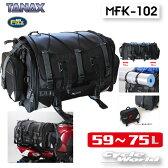 【TANAX】MOTO FIZZ MFK-102  キャンピングシートバッグ2 CAMPING SEAT BAG2  タナックス  モトフィズ キャンプ ツーリング バックパッカー ツーリング シートバッグ【smtb-k】 【バイク用品】