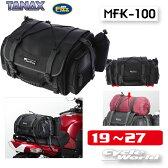 【あす楽対応】【TANAX】MOTO FIZZ MFK-100 ミニフィールドバッグ タナックス モトフィズ キャンプ ツーリング バックパッカー ツーリング シートバッグ【バイク用品】
