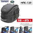 【TANAX】MOTO FIZZ MFK-139 Wデッキシートバッグ  シートバッグ ロングツーリング  タナックス キャンピングバッグ  モトフィズ【smtb-k】 【バイク用品】