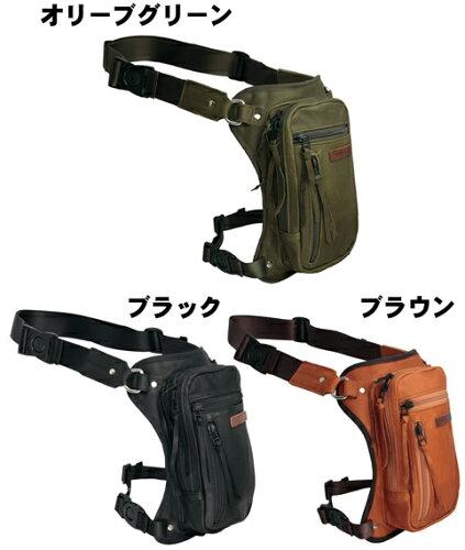 ☆K-3543 クシタニ 2WAY LEG BAG 2ウェイレッグバッグ