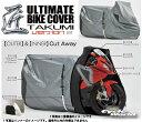 ☆【REIT】[GL1800専用]最高級バイクカバー「匠2」たくみ Ver2オフロード モタード レイト商会 MCP 国産 日本製 Made in Japan 【バイク用品】