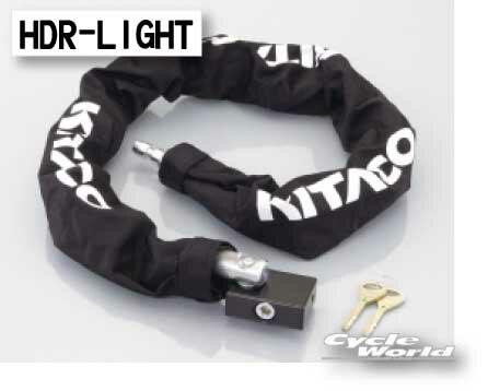 ☆HDR-LIGHT2010 ウルトラロボットアームロック ライト 軽量モデル ...