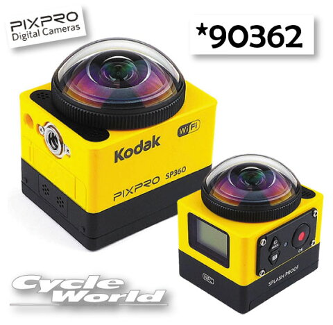 ☆【Kodak】アクションカメラ PIXPRO SP360 〔カメラ本体〕  (90362) ツーリング カメラ モトクロス オフロード 口角 360度 撮影 ビデオ【バイク用品】