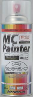 メンテナンス用品, その他 DAYTONAMC C13 68674 HONDA YAMAHA SUZUKI KAWASAKI