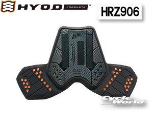 ☆【HYOD】HRZ906 ダイナミッ...