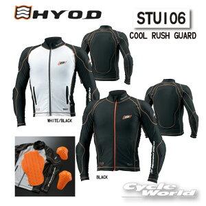 ☆【HYOD】STU106D D3Oクール...