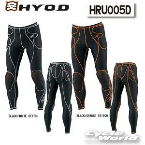 ☆【HYOD】HRU005D  D3Oプロテクションアンダーパンツ   HYOD D3O UNDER PANTS (LONG) 膝 ニーシンガード ニープロテクター プロテクター  安全 ツーリング レース  ヒョウドウプロダクツ D3o【