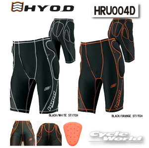 ☆【HYOD】HRU004 D3Oプロテクションアンダーパンツ   HYOD D3O UNDER PANTS 尻 臀部  プロテクター  安全 ツーリング レース  ヒョウドウプロダクツ D3o【バイク用品】