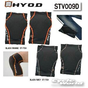 ☆【HYOD】STV009D  D3O  ク...