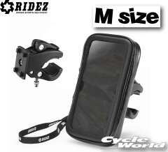 【RIDEZ】 ライズ 防水スマホケース《Mサイズ》Waterproof Case M iPhone6Plus スマートフォ...